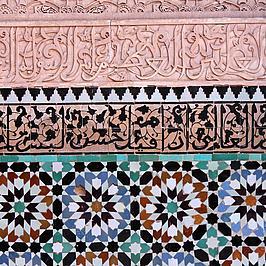 Ein orientalisches Muster.